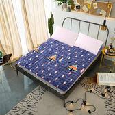 床墊榻榻米薄款法蘭絨學生宿舍單人1.2墊子寢室折疊0.9m床1.8墊被  愛麗絲精品LX