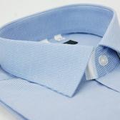 【金‧安德森】藍色白條紋窄版短袖襯衫