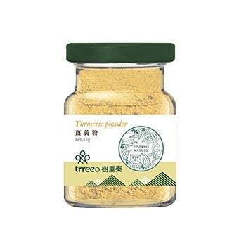 【樹重奏】薑黃粉 x 1罐(35g/瓶)_嚴選秋鬱金品種,含高單位薑黃素