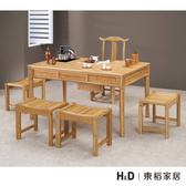 竹製實木泡茶桌椅組/1桌5椅(18SP/341-2)【DD House】