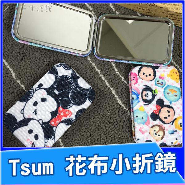 正版 迪士尼 Tsum Tsum 花布小折鏡 美妝鏡 外出鏡 小鏡子