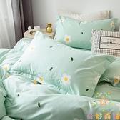 一對裝全棉乳膠枕芯套60X40 枕套純棉兒童枕頭套30×50【奇妙商鋪】