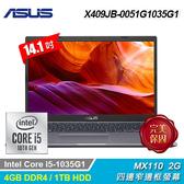 【ASUS 華碩】Laptop 14 X409JB-0051G1035G1 14吋筆電 星空灰
