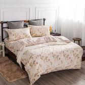 【夢工場】如花似錦精梳棉薄被套床包組-加大