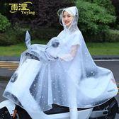 電動摩托車雨衣電車自行車單人雨披騎行男女成人時尚透明雨批   露露日記