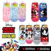 迪士尼 兒童 直版襪 90週年紀念款 米奇系列 台灣製 Disney