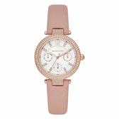 Michael Kors 華麗晶鑽三眼腕錶-粉藕色-MK2914