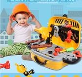 過家家 兒童工具箱玩具套裝維修修理益智男寶寶男孩玩具螺絲 - 雙十一熱銷