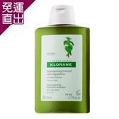 即期品 KLORANE蔻蘿蘭 控油洗髮精200ml【免運直出】