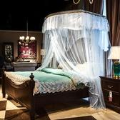 蚊帳U型伸縮支架公主風宮廷1.5m1.8米床加密加厚2家用紋賬YYP 蜜拉貝爾