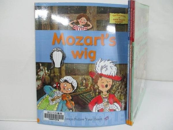 【書寶二手書T1/少年童書_EDE】Mozart s wig_Marco Polo s silk purse等_4本合售