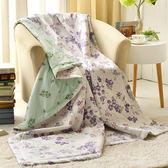 義大利La Belle《紫藤花開》純棉吸濕透氣涼被(5x6.5尺)