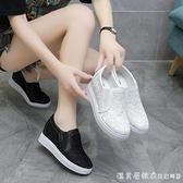 小白鞋女休閒2021新款春季透氣內增高百搭網紅百搭一腳蹬樂福單鞋 美眉新品