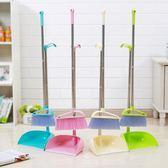 軟毛笤帚垃圾鏟掃把簸箕套裝家用塑料畚斗掃地掃帚撮箕畚箕wy
