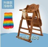 兒童餐椅實木寶寶小孩吃飯椅子可折疊便攜式嬰兒餐桌椅座椅多功能MBS「時尚彩虹屋」