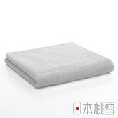 日本桃雪飯店毛巾(極簡灰) 鈴木太太