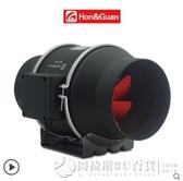 鴻冠管道風機6寸150P強力排氣扇靜音換氣扇廚房油煙抽風機衛生間 圖拉斯3C百貨