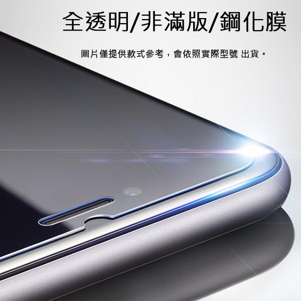 99免運 手機螢幕玻璃貼 手機保護貼 9H剛化膜 SONY XZ3 L3 三星 A21S note10+ oppo A9 A75S R11s