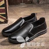 春夏季廚師鞋子防滑防水防油男鞋廚房酒店透氣黑色皮鞋肯德基工作