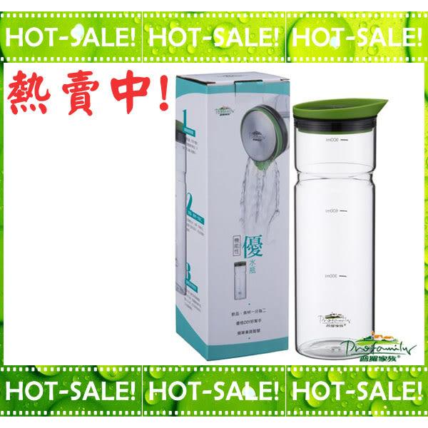 《現貨立即購》PRO-BIO 普羅拜爾 普羅優格機 專用內罐 玻璃罐 優水瓶