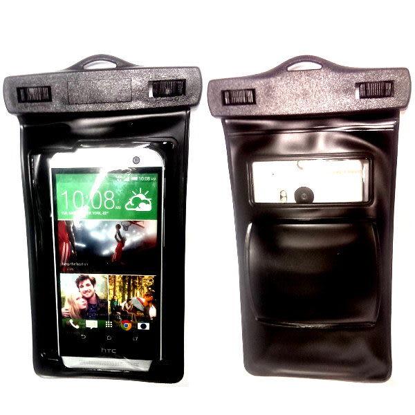 HTC ONE M8防水袋 HTC ONE E8 16G 32G加裝保護殼專用 路跑 運動臂套 運動臂帶防水套 游泳SPA