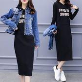 店長推薦★大碼女裝胖mm早秋裝2018新款時髦套裝牛仔短外套大學T連身裙兩件套