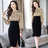連身裙時髦假兩件套裝氣質名媛春季包臀裙