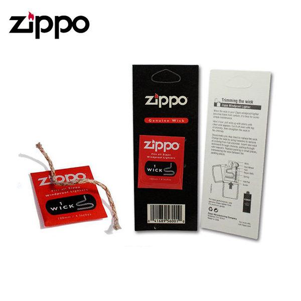ZIPPO 蕊2425 / 城市綠洲 (打火機配件.美國原裝進口)