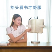 桌面閱讀書架抬頭看書架閱讀架讀書架看書器 樂淘淘