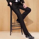 西褲 修身小腳西褲男士商務正裝職業寬鬆直筒西裝褲休閒黑色西服褲 暖心生活館