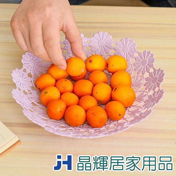 【晶輝居家】AA053*時尚鏤空水果糖果塑膠料水果藍歐式糖果盒子點心盤粉紅色