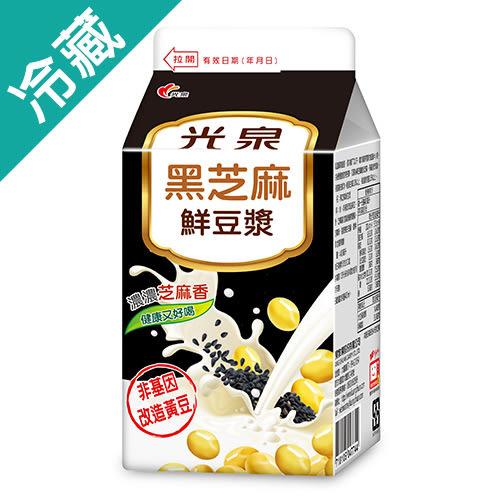 光泉黑芝麻鮮豆漿400ML /瓶【愛買冷藏】