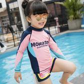 兒童分體水母衣服速干長袖兒泳衣套裝 女童防曬泳衣