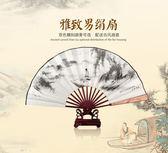 絲藝堂手工男士折扇定制中國風扇子雕刻絲綢大絹扇古典扇古風定做【全館八八折促銷】