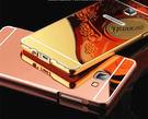 電鍍邊框+鏡面SAMSUNG GALAXY A7 (2016)A5(2016)A3(2016)手機殼 保護殼 手機邊框  金屬殼