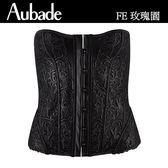 Aubade--玫瑰園M仿皮革束腰馬甲(黑)FE贈丁褲一件