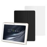 ASUS 原廠 ZenPad 10 TriCover 多功能平板皮套 (Z301M/Z301MF/Z301ML/Z301MFL)