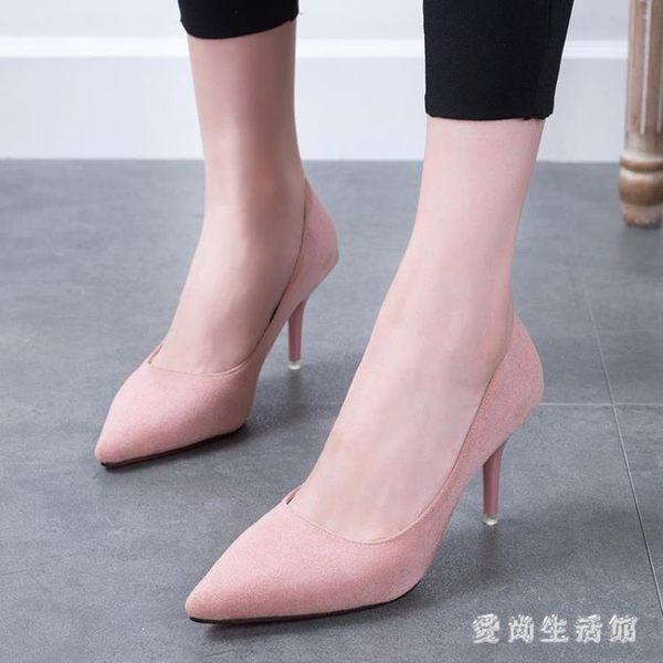 細跟高跟鞋 女2019春新款尖頭百搭禮儀職業性感單鞋婚鞋 BF22986『愛尚生活館』