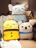 枕頭  小枕頭車抱枕被子兩用靠墊靠枕三合一午休午睡神器辦公室空調毯子  瑪奇哈朵