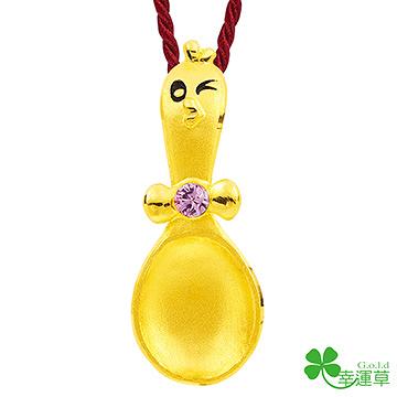幸運草金飾-大利金匙-黃金墜子  彌月金飾 滿月禮 金湯匙
