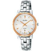 ALBA雅柏 優雅甜心風采女錶-銀x玫塊金框/30mm VJ22-X269KS(AH7P84X1)