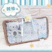 純棉水藍小熊嬰兒禮盒組 baby 新生兒禮盒 嬰兒用品 彌月禮 長袖 包屁衣 圍兜兜 手帕
