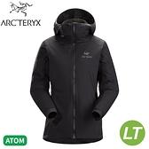 【ARC TERYX 始祖鳥 女 Atom LT 化纖連帽外套《黑》】24111/防潑水/防風外套/可壓縮