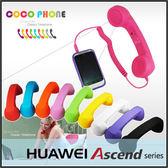 ~COCO Phone 復古電話筒手機外接話筒華為HUAWEI Ascend G300 G
