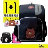 imitu  [1+1]【LINE FRIENDS】MIT 舒壓護脊書背包 + 造型便當袋