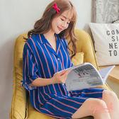 i PINK 自在生活 冰絲棉涼感襯衫居家服睡衣(深藍紅直條)