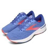 Brooks 慢跑鞋 Ravenna 11 藍 白 女鞋 輕量透氣 運動鞋【PUMP306】 1203181D469