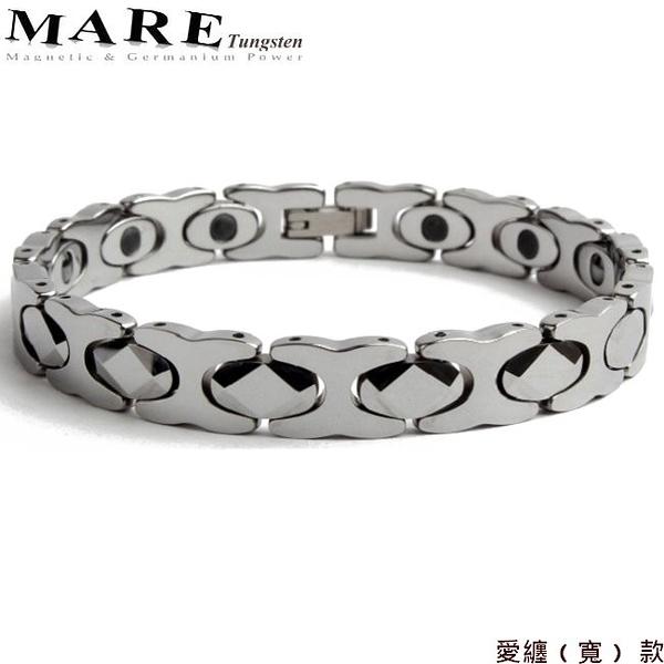 【MARE-鎢鋼】系列:愛纏 ( 寬) 款