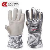 防燙手套隔熱手套耐高溫耐高溫鋁箔手套防高溫五指加厚 創想數位