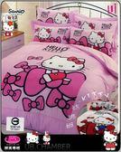 Kitty『兩用被套+薄床包』3.5*6.2尺/單人/精梳棉『親親蝴蝶結』★SANRIO授權